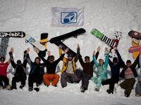 Спортивный клуб для сноубордистов
